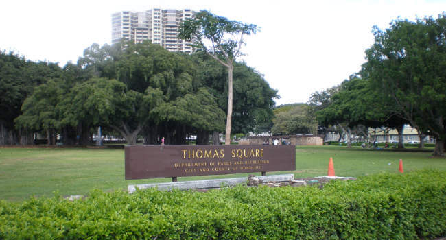 Thomas Square Park Honolulu Hawaii